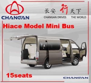 Changan Bus G50 Hiace Bus pictures & photos