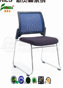 Staff Chair, Office Furniture, Ergonomic Mesh Office Chair (fy1294) pictures & photos
