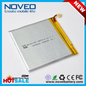 3.7V 2600mAh Li Polymer Battery Supplier for Laptop Lithium Battery