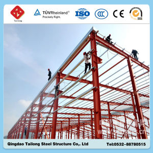 Low Cost Steel Structure Warehouse Vuilding with High Quality pictures & photos