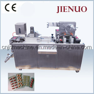 Jienuo Automatic Medicine Flat Blister Pharmaceutical Machine (DPB-80) pictures & photos
