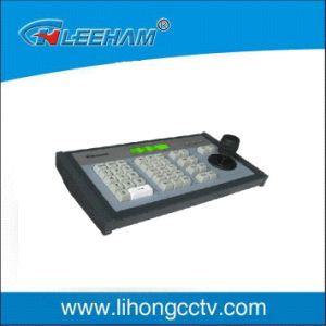 Control Keyboard (LH50-83DM Series)