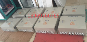 PV Combiner Box (8 inlet 1 outlet) China Wholesaler pictures & photos