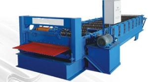 Aluminium Roofing Corrugated Machine Type (13-45-1040)