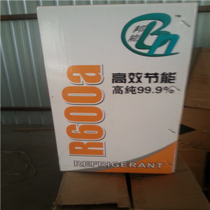 High Purity R600A Refrigerant Gas for Air Conditioner
