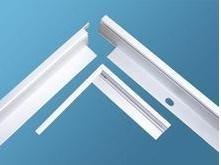 Aluminium Products/Aluminium Profile