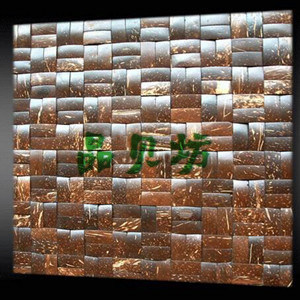 Natural Coconut Shell Mosaic Tile