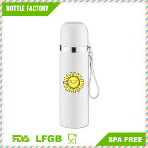 Custom Portable Stainless Steel Vacuum Flask Cute Double Wall pictures & photos