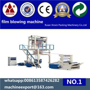 High Speed Rotary Die 2 Layer Film Blown Machine Sj-45*2/FM1000 pictures & photos