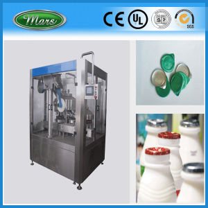 PE Bottle Milk Filling Machine (MFS10-8) pictures & photos