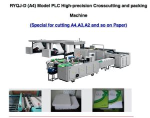 A4 Paper Cutting and Packaging Machine (also for A2, A3, A5, A6 paper) pictures & photos