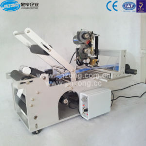 Semi-Automatic Labeling Machine, Round Bottles Labeling Machine pictures & photos