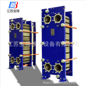 Sh60 Series (Equal Alfa Laval TS6M) Gasket Plate Heat Exchanger 300 - 800 Kw 16 Kg/S (250 gpm) for Steam Heating pictures & photos