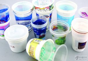 Automatic Jelly Cup Plastic Printing Machine pictures & photos