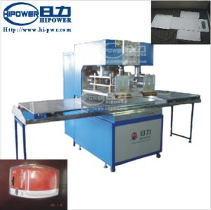 High Frequency Welder for Blister (HR-12KW)