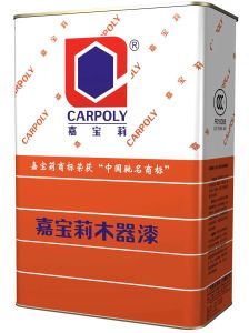 Carpoly Thinner