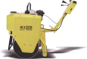 Walk-Behind Road Roller