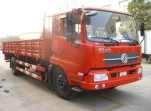 Dongfeng Medium Truck (DFL1120B)