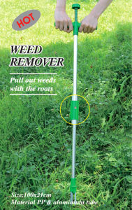 Weed Remover (BY-1001)