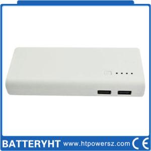 C-501 Custom White 11000mAh Gift Power Bank