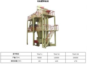 Organic Fertilizer Machine THLF-I