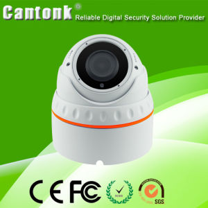 Special Promotion Waterproof IR Dome CCTV IP Camera pictures & photos