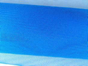 Popular Stainless Steel Colored Window Screen Netting on Sales pictures & photos