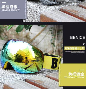 2017 Wide TPU Anti Fog Adult Snow Goggles (SNOW-4500) pictures & photos