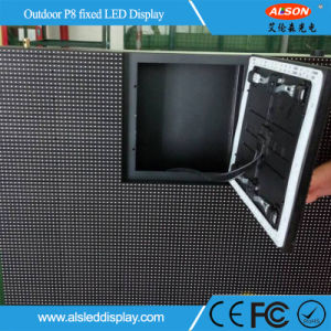 Front Access SMD P8 Outdoor Fixed LED Video Wall for Advertisement pictures & photos