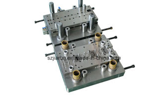 Tool Maker Jiarun - Professional Punching Tools for Cleaner Motor pictures & photos