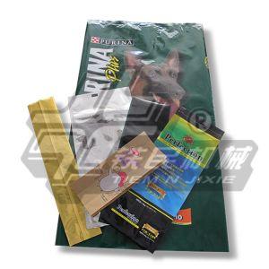 Speed Three-Side Bag-Making Machine Plastic Bag Machinehd-1250bull pictures & photos
