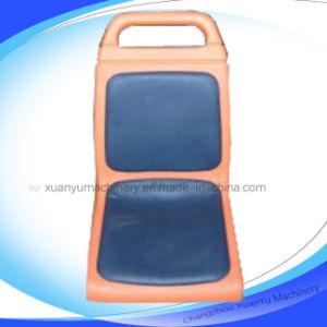 Plastic Popular Automobile Seat (XJ-025)