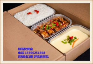 Microwave Disposable Aluminum Foil Airtight Food Containers for Food pictures & photos