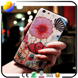 High Quality Super Embossed iPhone7 Mobile Phone Case Accessories Creative Custom Painting Scrub Phone Shell pictures & photos
