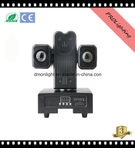 LED Beam Moving Head Light 4X15RGBW 4 in 1 pictures & photos