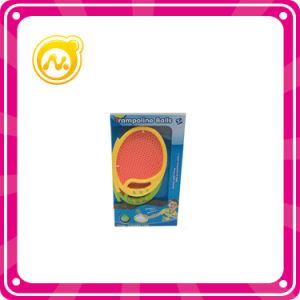 Child Trampoline Rackets