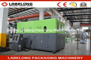 Plastic Blow Molding Machine/Blowing Moulding Machiery pictures & photos