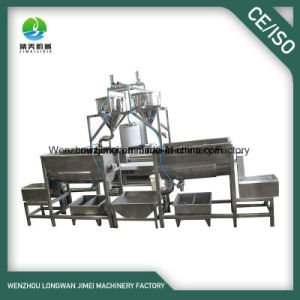 Brand New Chilli Sauce Processing Machine/Pepper Paste Making Machine pictures & photos