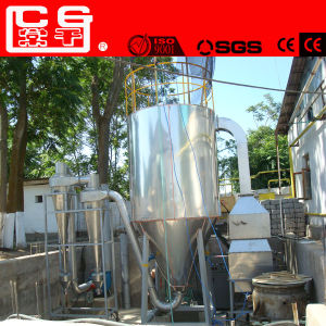 Large Capacity Pigment Dyestuff Spray Dryer pictures & photos