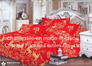 Bedding Sets for Wedding pictures & photos