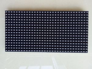 P10 Outdoor SMD Full Color LED Display Module pictures & photos