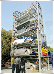 Automated Car Parking System/ Vertical Smart Rotary Car Park pictures & photos