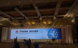 Rental Stage Screen P4 Indoor LED Display pictures & photos