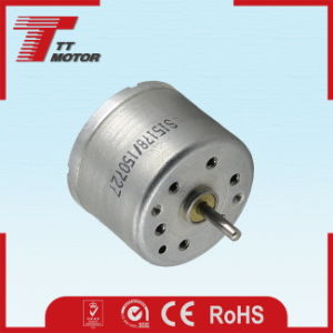 Mini 12V electric DC motor for label stripping machine pictures & photos