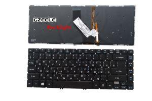 Laptop Notebook Keyboard for Acer Aspire V5 V5-431 Backlight