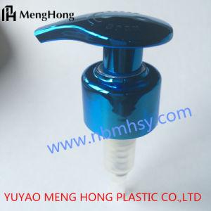 UV Liquid Lock Lotion Pump pictures & photos