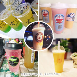 Plastic Disaposable Lid Making Machine pictures & photos