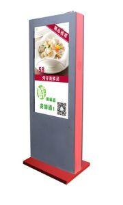55 Inch High Brightness Outdoor Floor Stand Advertising Player with Android 5.1 OS pictures & photos
