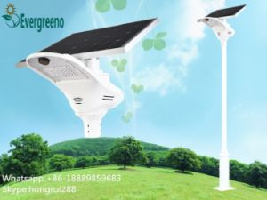 Outdoor 30W All in One Integrated LED Solar Street Light pictures & photos