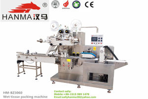 Automatic Wet Tissues Packaging Machine (HM-BZ3060)